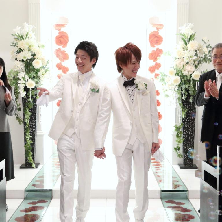 結婚式 – 晃平さん&聖也さん
